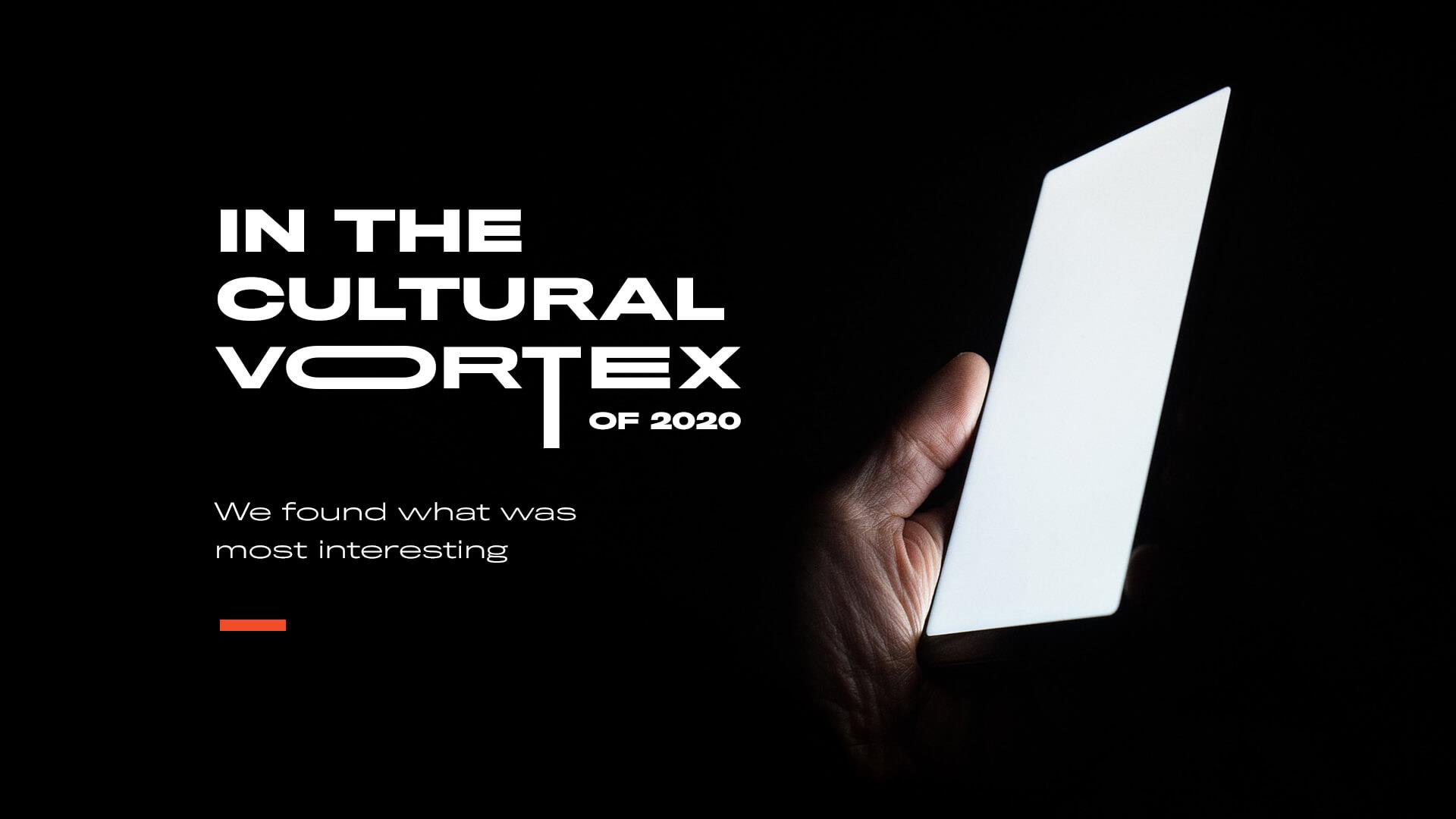 The Cultural Vortex of 2020