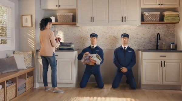 Maytag Man: Pumped, Extra Power Button